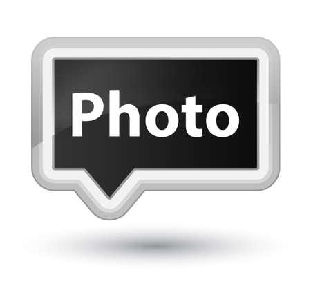 プライムブラックバナーボタンの抽象的なイラストに隔離された写真 写真素材