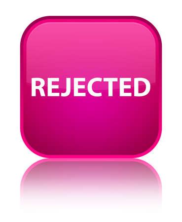 拒否で隔離された特別なピンク四角ボタン反映の抽象的なイラスト