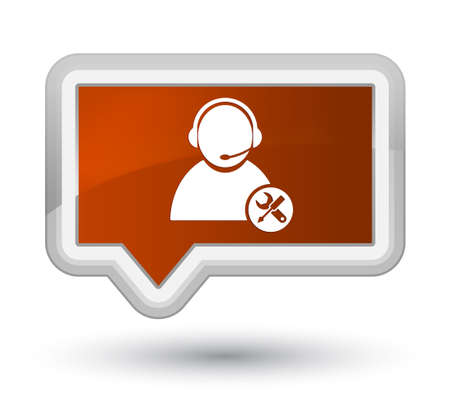 Tech support icon isolated on prime brown banner button abstract illustration Stock Photo