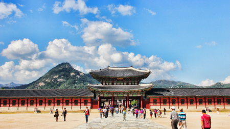 gyeongbokgung: Gyeongbokgung Palace in Seoul Editorial