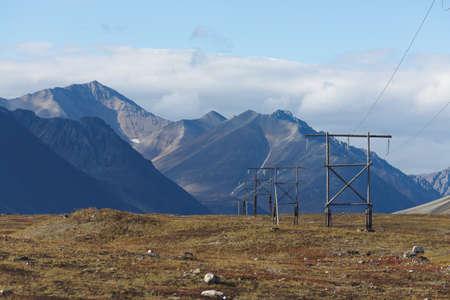 malaya: The Colorful autumn Chukotka tundra, Arctic Circle Russia