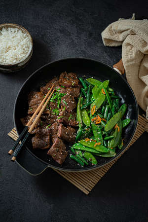 Homemade Barbecue Korean Beef Bulgogi, grilled beef steak with spicy sauce Banque d'images