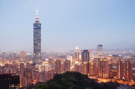 Night view of Taipei s downtown   photo