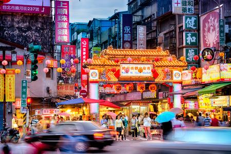 night market: Entrance of Raohe Street Night Market in Taipei  Editorial