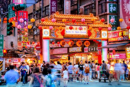 Entrance of Raohe Street Night Market in Taipei  Editöryel