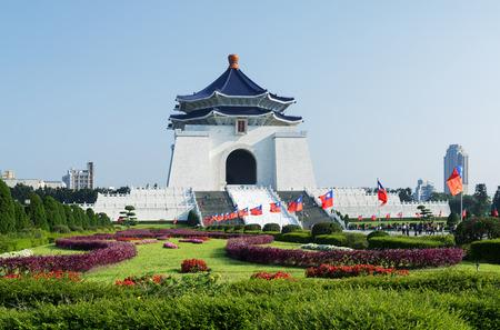 taiwan: Chiang Kai-Shek Memorial Hall in Taipei. Chiang Kai-shek Memorial Hall is a popular travel destination among tourists visiting Taiwan.
