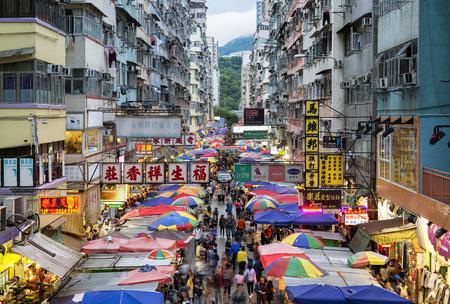night market: Hong Kong, Hong Kong SAR -November 08, 2014: Busy street market at Fa Yuen Street at Mong Kok area of Kowloon, Hong Kong. Editorial