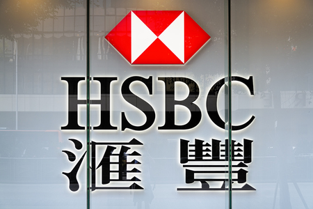 plc: Hong Kong, Hong Kong SAR -November 17, 2014: HSBC Bank sign in Hong Kong. HSBC Holdings plc  is the worlds third largest bank by assets.