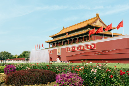 Beijing, China - October 18, 2015: Tienanmen, Gate of Heavenly Peace, Beijing, China. The main entrance of Forbidden City.
