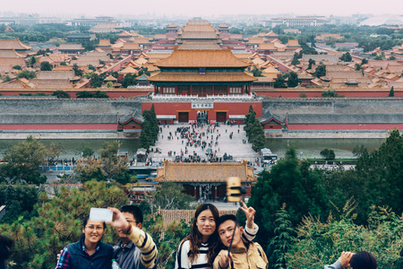 declared: Beijing, China - October 18, 2015: Elevated view of the Forbidden City in Beijing, China. The Forbidden City was declared    as the largest collection of preserved ancient wooden structures in the world. Editorial
