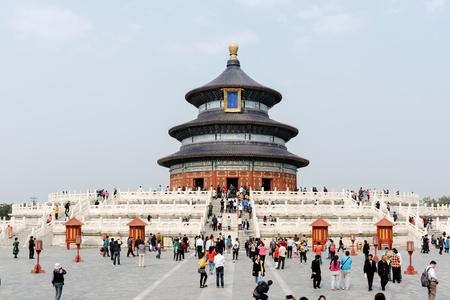 good heavens: Beijing, China - October 18, 2015: Visitors at the Temple of Heaven in Beijing - China. The Temple of Heaven is  one of the Beijings Top 10 tourist attractions.