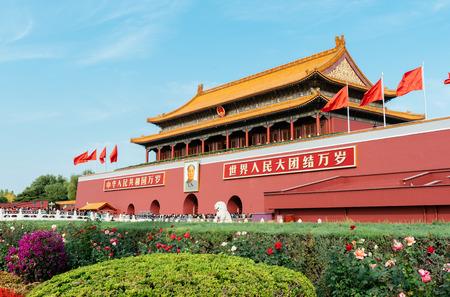 main gate: Beijing, China - October 18, 2015: Tienanmen, Gate of Heavenly Peace, Beijing, China. The main entrance of Forbidden City.