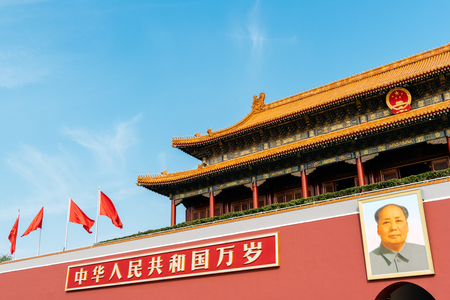 heavenly: Beijing, China - October 18, 2015: Tienanmen, Gate of Heavenly Peace, Beijing, China. The main entrance of Forbidden City.