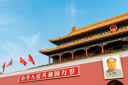 ortseingangsschild: Peking, China - 18. Oktober 2015: Tienanmen, Tor des himmlischen Friedens, Peking, China. Der Haupteingang der verbotenen Stadt.