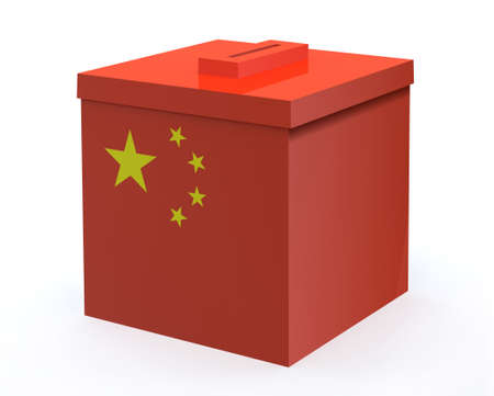 voting rights: China election ballot box, 3d illustration