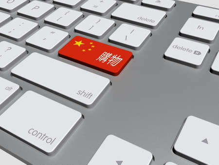 censor: china flag with text shopping in Chinese language on a computer keyboard, 3d illustration Stock Photo