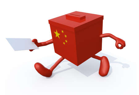participation: China election ballot box whit arms, legs and envelope paper on hands, 3d illustration Stock Photo
