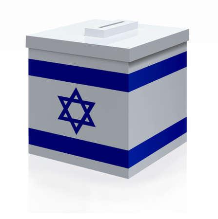 Israeli election ballot box, isolated 3d illustration