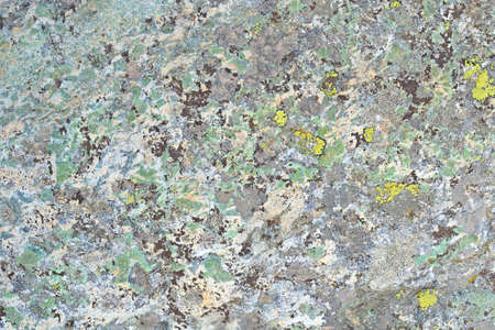 Close up of a fresh rock surface  unpolished  that can be used as natural background, pattern, texture  photo
