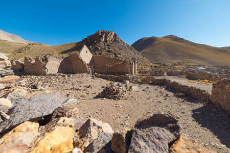 mining town: Abandoned and ruined old colonial village and mining town on the highlands of the Andes on the way to the famous Uyuni Salt Flat, among the most important travel destination in Bolivia.