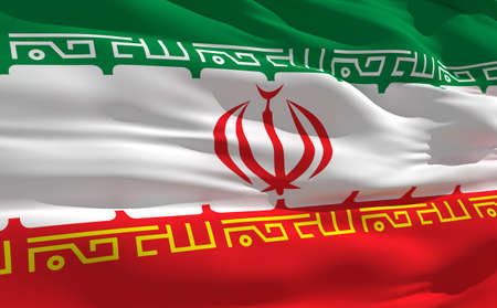 fluttering: Fluttering flag of Iran on the wind