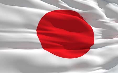 fluttering: Fluttering flag of Japan on the wind