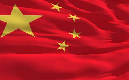 fluttering: Fluttering flag of China on the wind