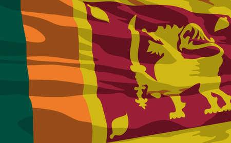 sri: flag of Sri Lanka Illustration