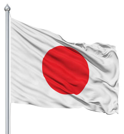 Japan national flag waving in the wind