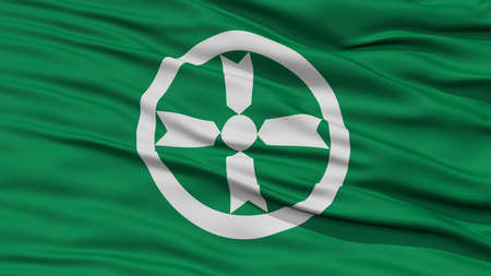 Closeup of Akita Flag, Capital of Japan Prefecture, Waving in the Wind, High Resolution