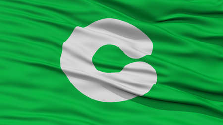 Closeup of Kumamoto Flag, Capital of Japan Prefecture, Waving in the Wind, High Resolution