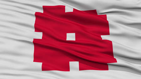 Closeup of Gifu City Flag, Capital of Japan Prefecture, Waving in the Wind, High Resolution Stockfoto