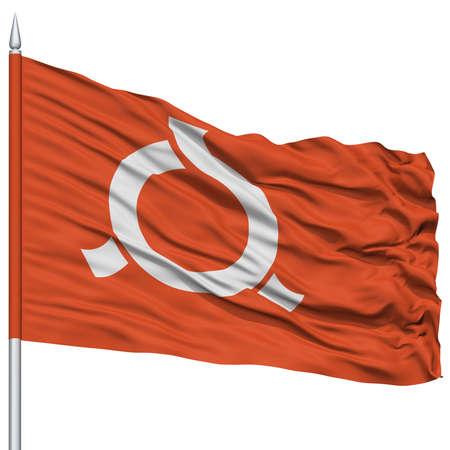 fukushima: Isolated Fukushima Japan Prefecture Flag on Flagpole, Flying in the Wind, Isolated on White Background Stock Photo