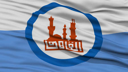 Closeup Cairo City Flag, Capital City of Egypt, Waving in the Wind Stock Photo