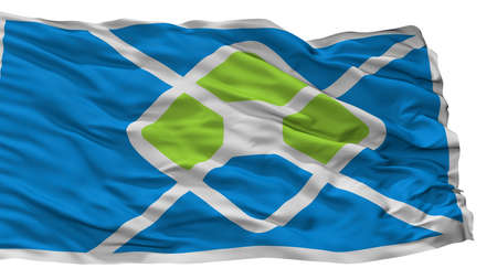 Lp City Flag, Country Argentina, Isolated On White Background Stock Photo