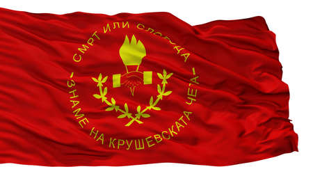Krusevo Municipality City Flag, Country Macedonia, Isolated On White Background