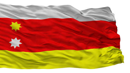 Orhei City Flag, Country Moldova, Isolated On White Background