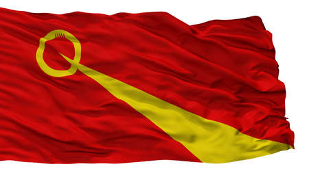 Valandovo Municipality City Flag, Country Macedonia, Isolated On White Background Stock Photo