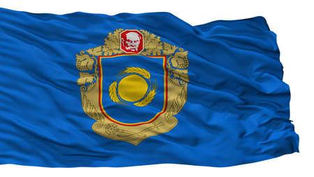 Cherkasy Oblast City Flag, Country Ukraine, Isolated On White Background Stock Photo