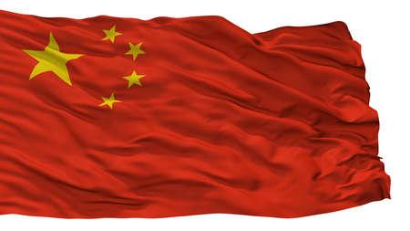 Republic Of China City Flag, Country China, Isolated On White Background Stock Photo - 106908548