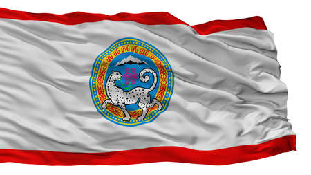 Almaty City Flag, Country Kazakhstan, Isolated On White Background Stock Photo