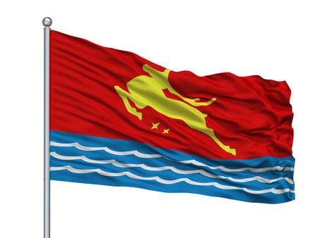 Krasnokamsk City Flag On Flagpole, Country Russia, Perm Krai, Isolated On White Background