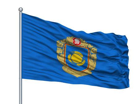 Aberdeen City Flag On Flagpole, Country Uk, Isolated On White Background
