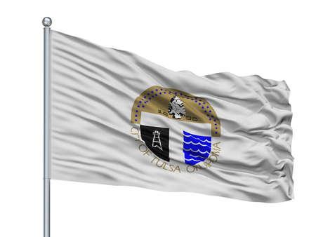 Sharjah City Flag On Flagpole, Country United Arab Emirates, Isolated On White Background