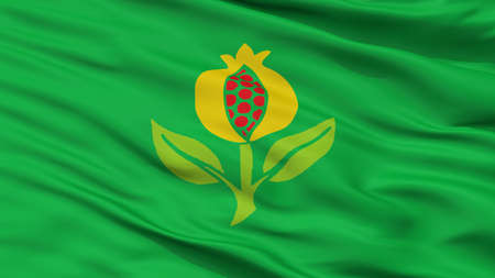 Granada City Flag, Country Colombia, Cundinamarca Department, Closeup View