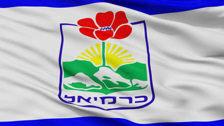 Karmiel City Flag, Country Israel, Closeup View 스톡 콘텐츠