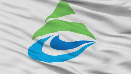 Kainan City Flag, Country Japan, Wakayama Prefecture, Closeup View