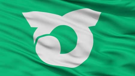 Kashima City Flag, Country Japan, Ibaraki Prefecture, Closeup View