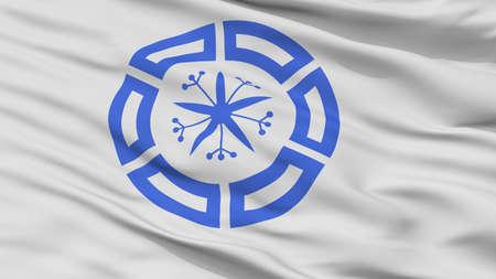 Muroran City Flag, Country Japan, Hokkaido Prefecture, Closeup View