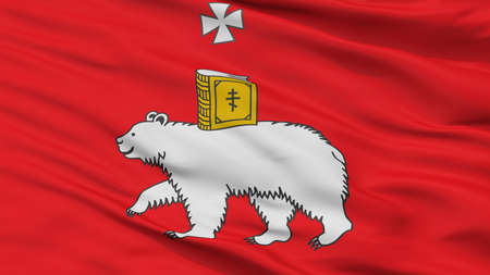 Perm City Flag, Country Russia, Closeup View Stock Photo
